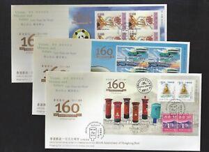China Hong Kong 2001 FDC 160th of Hong Kong Post stamp S/S