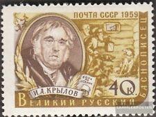 Sowjet-Union 2210 postfrisch 1959 Schriftsteller
