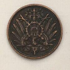 1891-F Germany - 1 Pfennig - Wilhelm II - Copper Coin