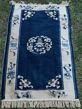 Beautiful Antique Oriental Rug Blue & White Design w/ sword, Measures 67 x 37