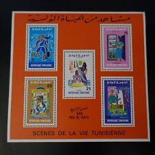 TUNISIE BLOC FEUILLET N°12 DENTELÉ NEUF ** LUXE MNH