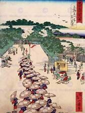 PAESAGGIO CULTURALE Giappone ikkei Ombrello Poster Art Print a casa foto bb783b