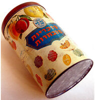 1950 Israel LITHO TIN CAN Jewish BOX Judaica KOSHER CANDIES Hebrew FRUIT Sweets