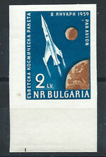 "Bulgarie PA N°76** (MNH) Non Dentelè 1959 - Lancement satellite ""Solnik"""