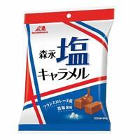 MORINAGA Salty Caramel Soft Candy 92g From Japan