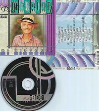 PAUL MAURIAT-MI HISTORIA 1-97-USA-POLYDOR RECORDS 314536132-2 02%-PMDC-CD-MINT-