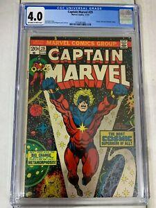 Captain Marvel #29 CGC 4.0, KEY! ICONICS COVER (1973) Marvel Comics MCU