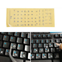 Russian Transparent Keyboard Stickers Letters for Laptop Notebook Computer PC JR