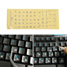 Russian Transparent Keyboard Stickers Letters for Laptop Notebook Computer PC WL