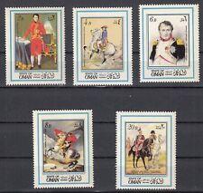 State of Oman Lot postfrisch: 5 Marken Napoleon Bonaparte