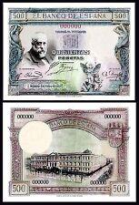 Facsimil Billete 500 Pesetas de 1935 NE - Reproduction