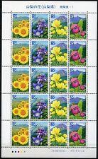 Japón 2005 flores Flowers yamanshi flores Blossoms 3810-13 Klein arco mnh