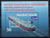 s2017) MARSHALL ISL. 1993 MNH**  Maritime administration s/s
