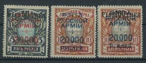 Russian WRANGEL army GALLIPOLLI 22 high value stamps, mint hinged , 1920