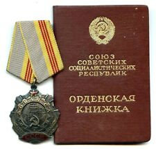 SOVIET USSR SILVER ORDER Labor Glory 3rd class #487264 with Document
