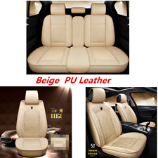 Universal PU Leather Beige Car Luxury Seat Cover Fit Car SUV Front &Rear 5-Seats