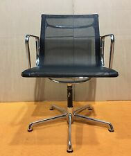 Eames EA 108 - Medium Back - Mesh - ICF