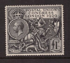 King George V 1929 PUC £1 pound SG 438 mint never hinged - RARE