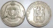 1/4 Dinar Jordanien 1977 THE HASHEMITE KINGDOM OF JORDAN