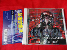 Ghost in the shell PROJECT 2501 Dialogue & Sound effect / JAPAN CD / UK DESPATCH
