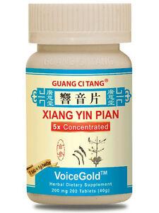 Guang Ci Tang, Xiang Yin Pian, VoiceGold, 200 mg, 200 ct