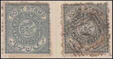INDIA HYDERABAD STATE 4 ANNAS SG 17 MINT AND USED £15