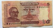 Offer>2011 Bank of Bangladesh 5 taka banknote  very nice!