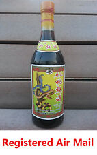 Chinese Health Traditional Medicated Snake Penis Wine ( She Bian Chiew ) 600ml