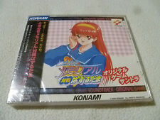 NEW SEALED KONAMI GAME ORIGINAL SOUNDTRACK TOKIMEKI MEMORIAL TAISEN PUZZLEDAMA >