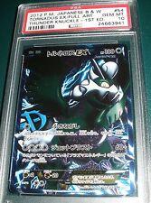 Pokemon Tornadus EX  1st ed. Full Art Japanese B&W  Psa 10