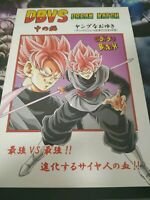 Dbvs Dream Match Tomo 2 Manga Japonés Young Jijii Dragon Ball