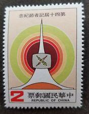 Taiwan 40th Journalists' Day 1983 Telecommunication (stamp) MNH