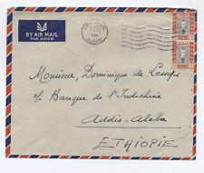 1958 Sudan Cover to Ethiopia [y2208]