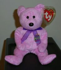 Ty Beanie Baby ~ EGGS the Easter Bear (8.5 Inch) MWMT