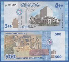 Syria 500 Pounds P New 2013 (2014) UNC Low Shipping! Combine FREE!