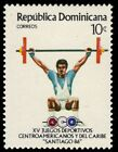 DOMINICAN REPUBLIC 974 - Central American Games