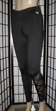 NWT VICTORIA'S SECRET PINK BLACK MESH SIDE LACE UP STRAPPY SUPER SOFT LEGGINGS
