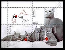 Katzen. Block. Weißrußland 2009