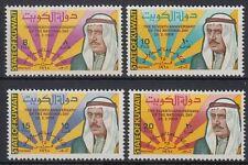 Kuwait 1968 ** Mi.374/77 Nationalfeiertag National day