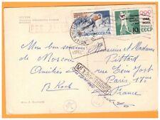MOSCOU (RUSSIE) MONUMENT Sculpture / Voyagée timbres JEUX OLYMPIQUES en 1966