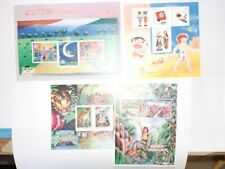 "- INDIA STAMPS - 4 SOUVENIR SHEETS - "" CHILDREN'S DAY "" - 2008,2010,2011 & 2015"