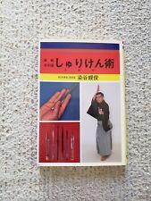 Shurikenjutsu Chikatoshi Someya (Meifu Shinkege-ryu Headmaster)