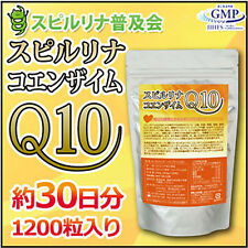 F/S From JAPAN Spirulina 100% + Coenzyme Q10 1200 tablet / Ship by EMS!