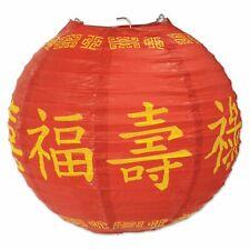 Año Nuevo Chino Asiático Linterna Decoración Fiesta X 3