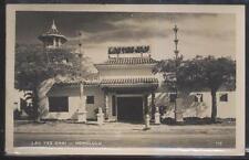Real Photo Postcard Honolulu Hawaii/Hi Lau Yee Chai Restaurant view 1930's?