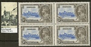 SWAZILAND 1935 SILVER JUBILEE EXTRA FLAGSTAFF SG22a IN MINT BLKS OF 4