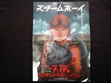 STEAMBOY FOLDABLE PROMOTIONAL POSTER STEAM BOY ANIME JAPAN