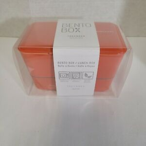 Takenaka Bento Box Lunch Double Container Orange x Munchery Exclusive NEW