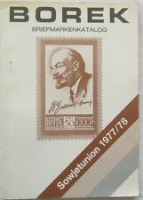 BOREK Briefmarkenkatalog SOWJETUNION 1976/1977 (in German)