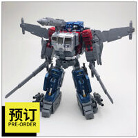 Iron Warrior IW-06 Jet power Armor 2.0 Upgrade Kit for MPM04//LT02 OP IN STOCK